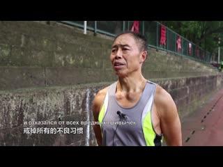 51.68-летний фанат триатлона тан канлинь: я познал прелесть спорта 68岁的铁人三项爱好者唐康林:我尝到了运动的甜头