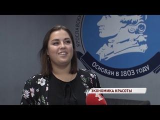 Краса студенчества России рассказала, как стала триумфатором конкурса красоты