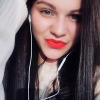Валерия Климова