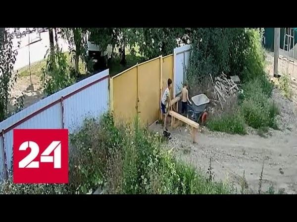 Чаплин отдыхает двое подростков совершили кражу года на Кубани - Россия 24