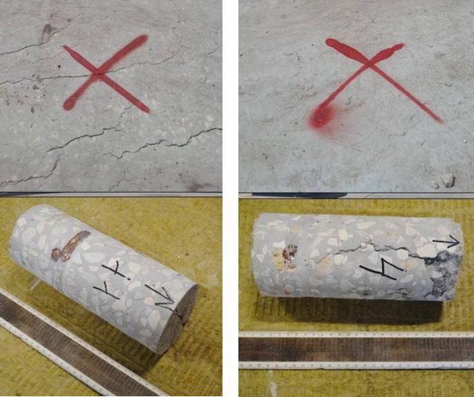 Слева трещины с раскрытием (пов.) 1,6 мм и глубиной 55 мм, справа трещины с раскрытием (пов.) 0,3 мм и глубиной 160 мм