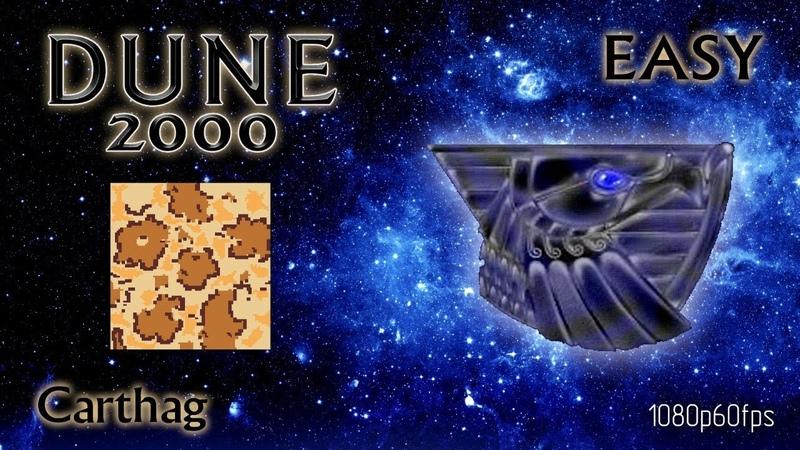 Dune 2000 Skirmish Carthag Atreides Easy 1080p60fps