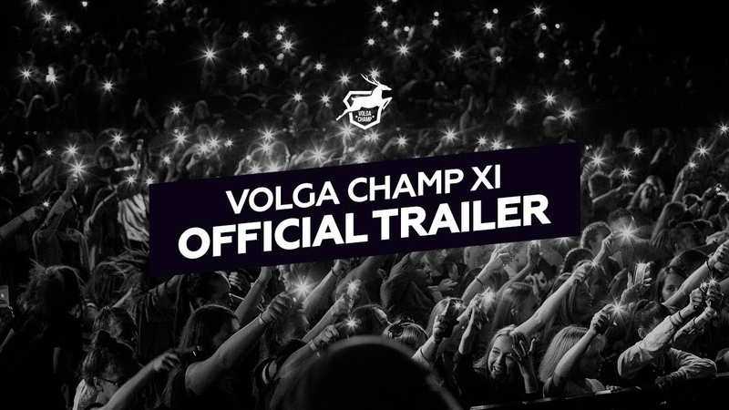 VOLGA CHAMP 2019 XI | OFFICIAL TRAILER