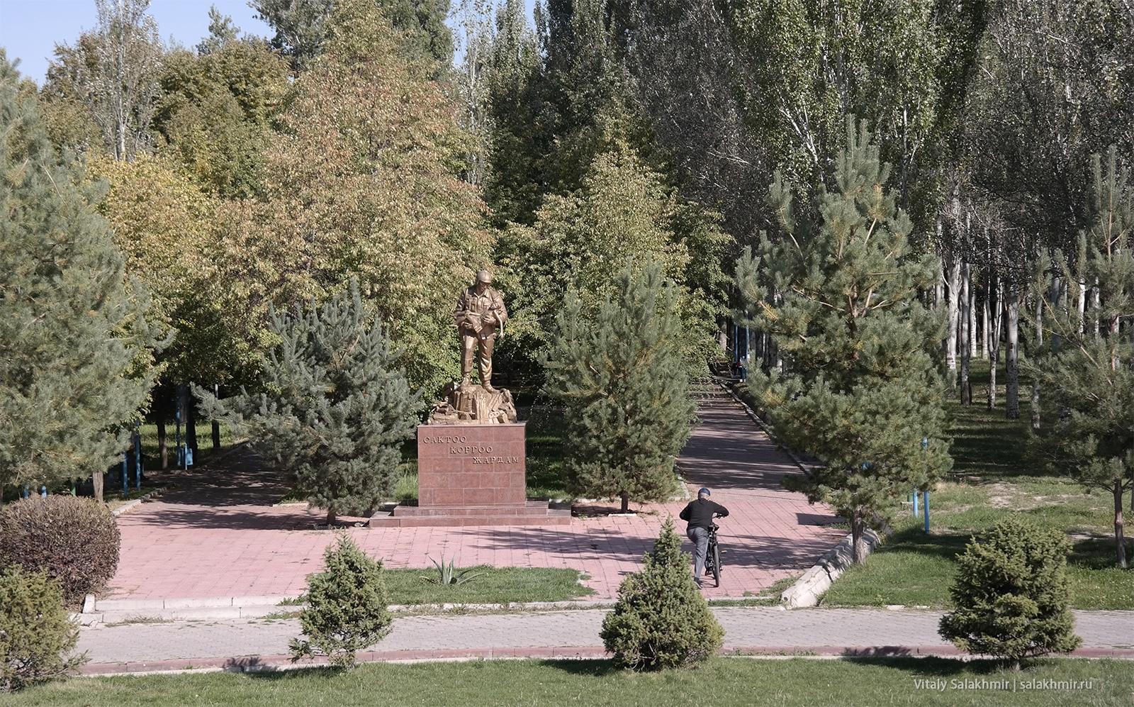 Парк Южные ворота в Бишкеке, 2019