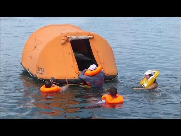 Безопасность на море. Плот. Практика с плотом IYT STCW