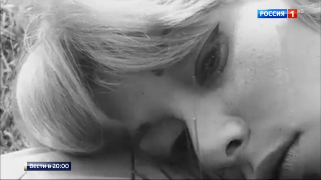 Вести в 20:00 • Умерла бывшая любовь Алена Делона