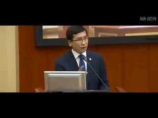 6+12=17, считает министр образования и науки Казахстана Асхат Аймагамбетов
