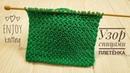 Плотный Узор спицами для кардигана Узор 52 Criss Cross Stitch Knitting