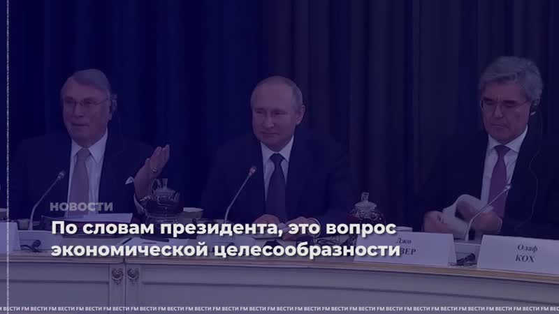 Ввод в эксплуатацию газопровода «Северный поток - 2» не означает, что Россия откажется от транзита газа через Украину