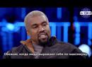 MNGNNIWDL Kanye West / Мой следующий гость не нуждается в представлении Канье Уэст 2019 AllStandUp Субтитры