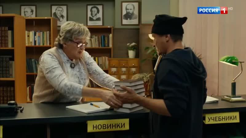 100ЯНОВ и Камиль Ларин. Ограбление в библиотеке