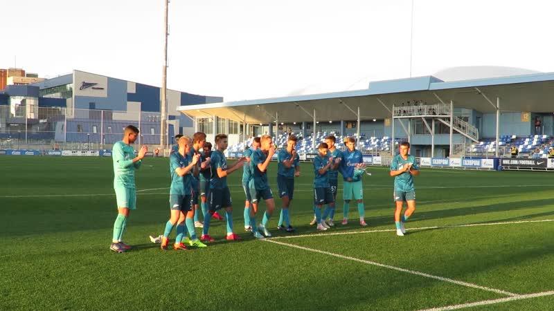 Игроки и фанаты Зенита - молодежка - Зенит (2-0) ахмат