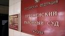 Иск к ООО Левиев Нанотех с адвокатом ЕР ставьте лайк!