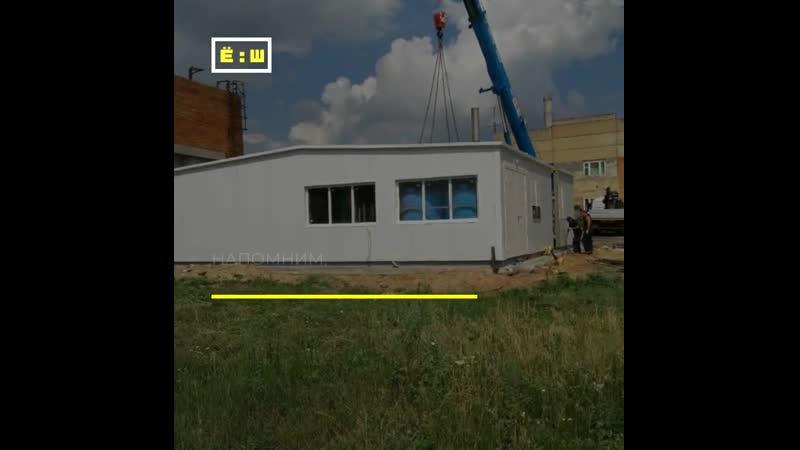 В Новоульяновске началось строительство двух самых крупных в регионе модульных котельных
