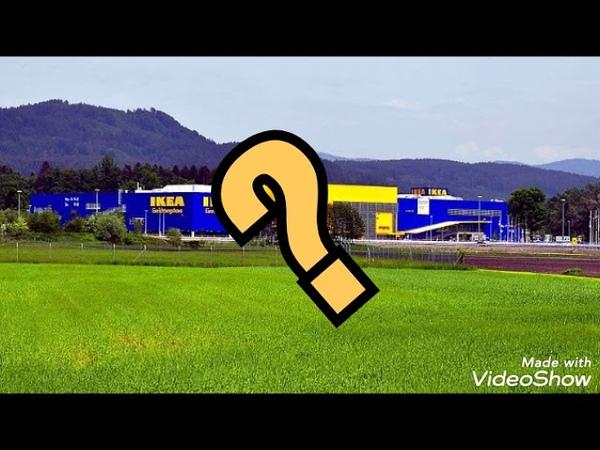 IKEA MIT UNSERER FAMILIE