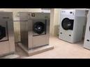 Запуск прачечной включение стиральной, сушильной машин и центрифуги Вязьма