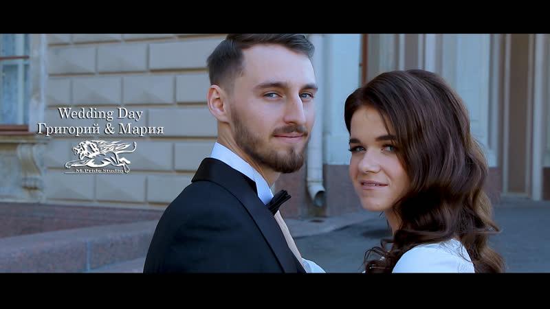 Wedding Day Григорий Мария