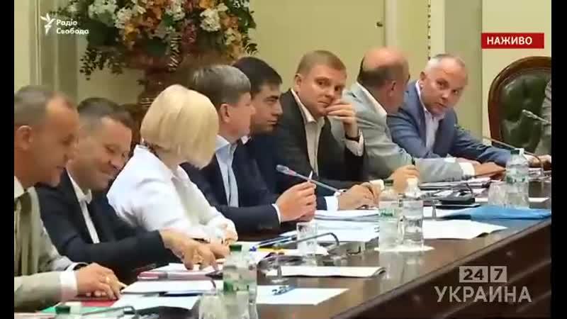 На засіданні підготовчої депутатської групи, Геращенко попросила Рабиновича розмовляти державною мовою відповідно до регламенту