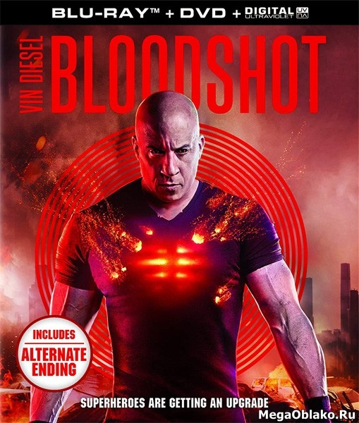 Бладшот / Bloodshot (2020/BDRip/HDRip)
