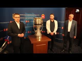 Кубок Гагарина сегодня побывал в резиденции главы региона