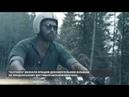 Виходить український документальний фільм про мотоподорож Україною