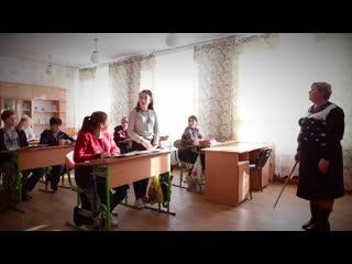 Обучение детей в зоне вооруженного конфликта на Донбассе
