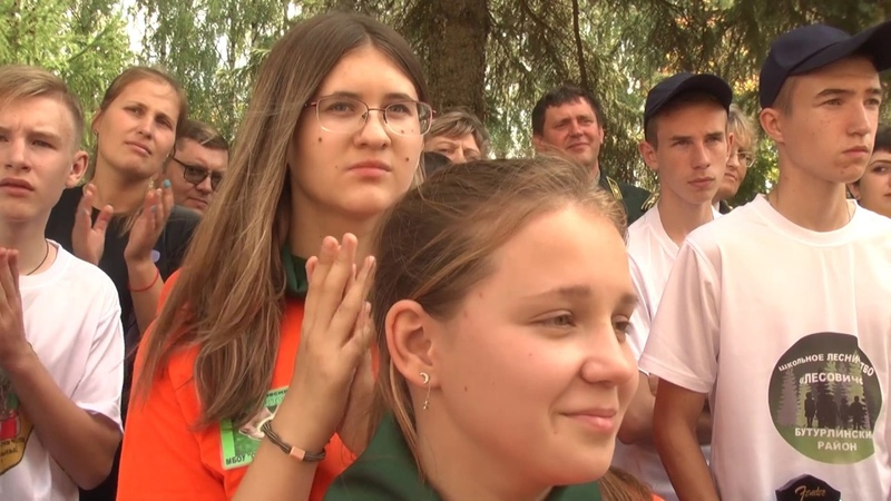 Слёт школьных лесничеств Красные Баки Эфир НК 22 08 2019
