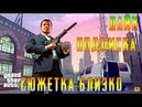 ПРОХОЖДЕНИЕ ГТА 5 1 ✓ СТРИМ ✓ ГТА 5 ✓ GTA 5 ✓ Grand Theft Auto V ✓ ПРЯМОЙ ЭФИР