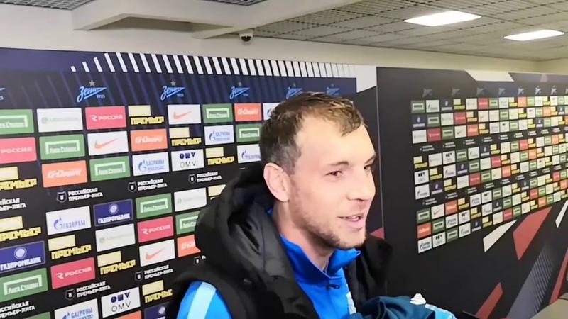 Артем Дзюба: Аршавин радует, даже сердце закололо, прибавляет в футболе