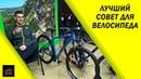 Format 1413 Vs Trek Marlin 6 Какой Велосипед Купить за 500 Долларов в 2020 Году На Канале Велон