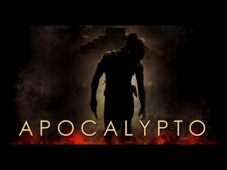 Апокалипсис (2006)  (Apocalypto) HD