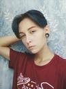Фотоальбом человека Алины Шовкуновой