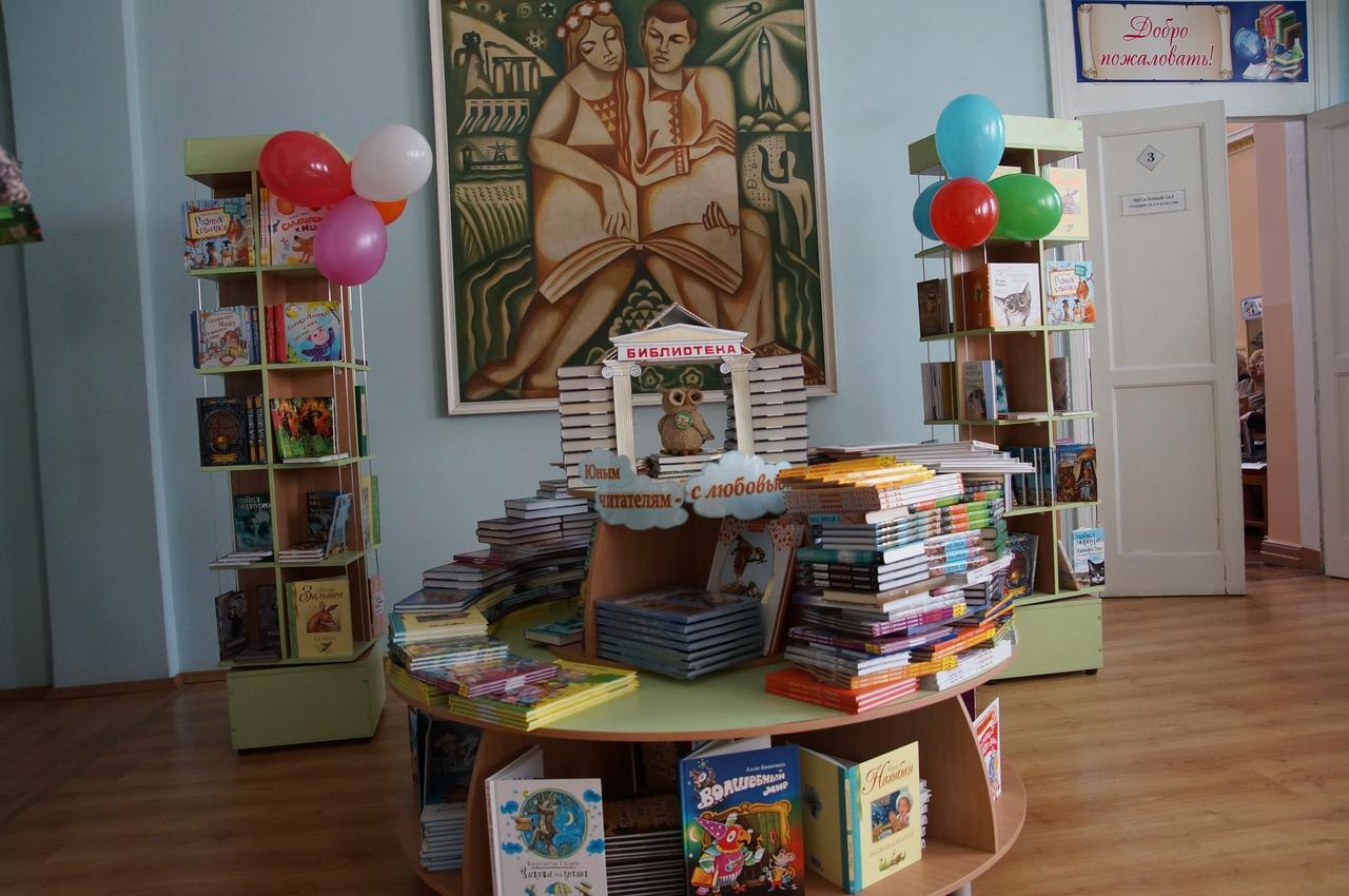 донецкая республиканская библиотека для детей, гости из москвы, издательство вече, новые книги детским библиотекам