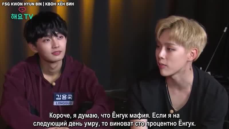 РУС САБ JBJ HeyoTV Private Life Игра в Мафию