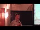 2. Научно-практическая конференция - Новый Мир HD WSH 2011