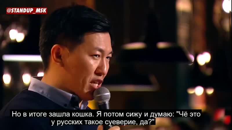 Дмитрий Ким standup msk stand up