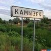 Подслушано Камызяк (Астрахань)