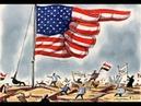 Военные методы доминирования США больше не работают