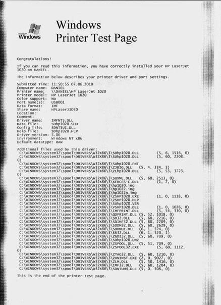 Характерные дефекты печати и что они обозначают., изображение №8