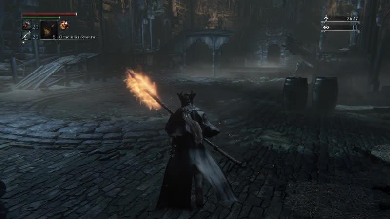 Видео Bloodborne Ведьма Хемвика ( PS4) смотреть онлайн