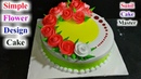 Top amazing cake red flowers decorations Cake making by sunil Cake master