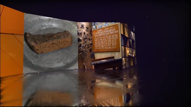 Невидимая блокада блокадные музеи которых нет на карте