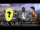 Sex Education cast play 'WHO AM I' Ncuti Gatwa Asa Butterfield Emma Mackey