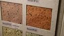 Описание жидких обоев Рекаут Silk Plaster