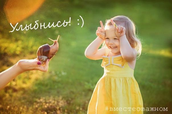 Радоваться маленьким радостям  это приглашать в свою жизнь легкость и удовольствие