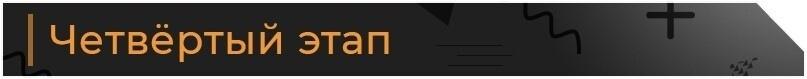 278 612 руб выручки для кондитерской онлайн-школы в Instagram, изображение №19