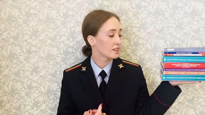 Поступай в СибЮИ МВД России