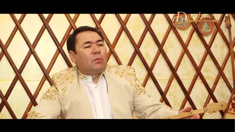 Маралбек Бабақұлов - Болғанда ашу аран,нәпсі жауың - Шал ақынның термесі