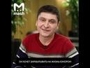 Двойник Зеленского мечтает стать резидентом Comedy Club