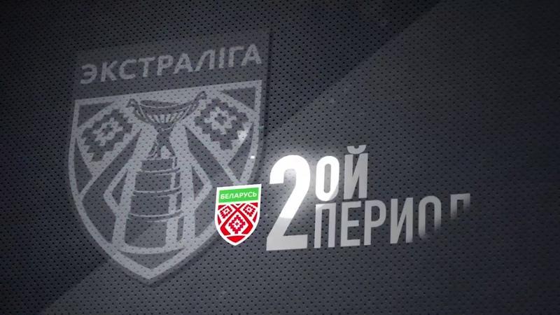 Хайлайты Бобруйск - Пинские ястребы 20.09.2019